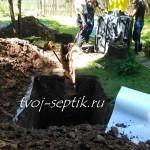 Монтаж Септика Танк Универсал в Пушкинском районе