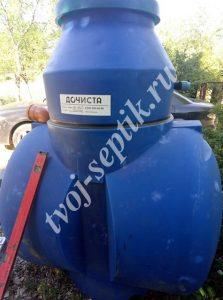 Фото установки септика дочиста 1,8 в чеховском районе