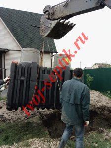 Установить септик в Сергиево-Посадский район