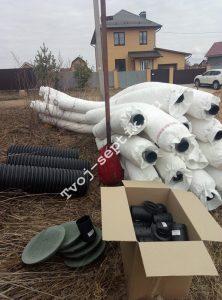 Доставка дренажных труб в сергиев посад